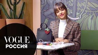 Что в сумке у Сюзанны?