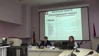 Тематическая встреча 19 02 2020 «Проведение патентного поиска с помощью БД ЕПВ «Espacenet»