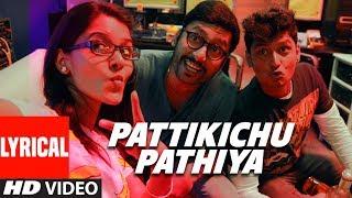 Pattikichu Pathiya