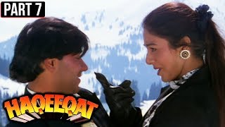 Haqeeqat Full Movie Ajay Devgan