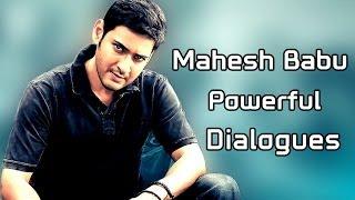Aagadu Mahesh Babu Powerful Dialogues