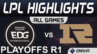 EDG vs RNG ALL GAMES Highlights Round1 LPL Spring Playoffs 2020 Edward Gaming vs Royal Never Give Up