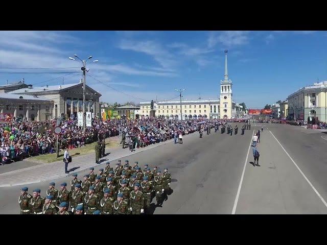 Ангарск встретил 9 мая!