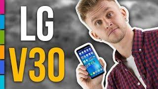 LG V30   Карманная плазма