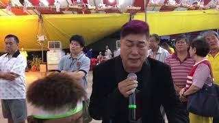 朱峰 Zhu Feng - 大二爺伯陰府咒 (南海壇 • 南海觀音千秋 19.03.2019)