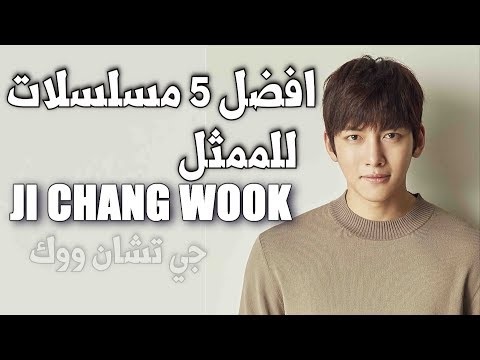 Download Ji Chang Wook ❤ (지창욱 - 池昌旭) 2018, Lifestyle