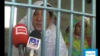 Dunya TV - DUNYA INVESTIGATION CELL - 07-11-09 -1