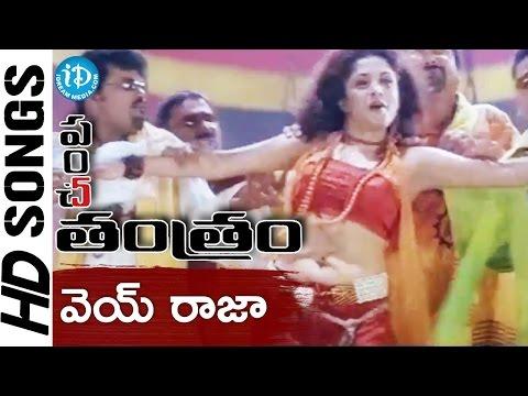 Download Vai Raja Vai (Meri Jaan) Video Song - Panchatantram Movie || Kamal Hassan, Simran, Ramya Krishnan HD Mp4 3GP Video and MP3