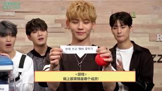 【特效中字】Pops in Seoul UP10TION Pick & Talk