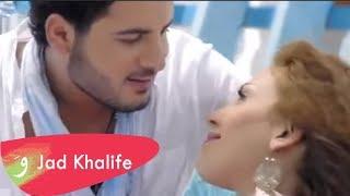 Jad Khalife - Taa Ya Habibi [Music Video] (2014) / جاد خليفة - تعا يا حبيبي