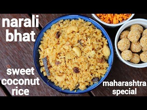 narali bhat recipe   narali bhaat   नारळी भात   maharashtrian sweet coconut rice recipe