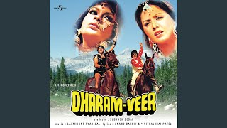 Saat Ajube Is Duniya Mein (Dharam Veer / Soundtrack