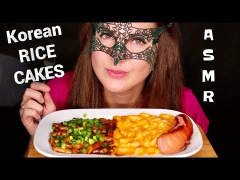 АСМР Мукбанг ТОКПОККИ 떡볶이/ASMR Mukbang Korean CHEESY and BLACK BEEN RICE CAKES *EATING SOUNDS*