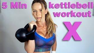 5 Minute Workout #51 - Kettlebell Training by Zuzka Light