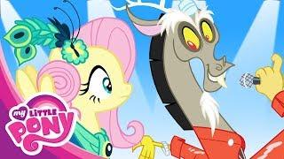 Мультфильм Дружба - это чудо про пони. Заводи новых друзей, но не забывай Дискорда!