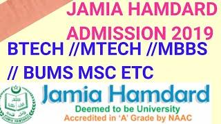 JAMIA HAMDARD // Admission ,Fee, Scholarship - Самые лучшие