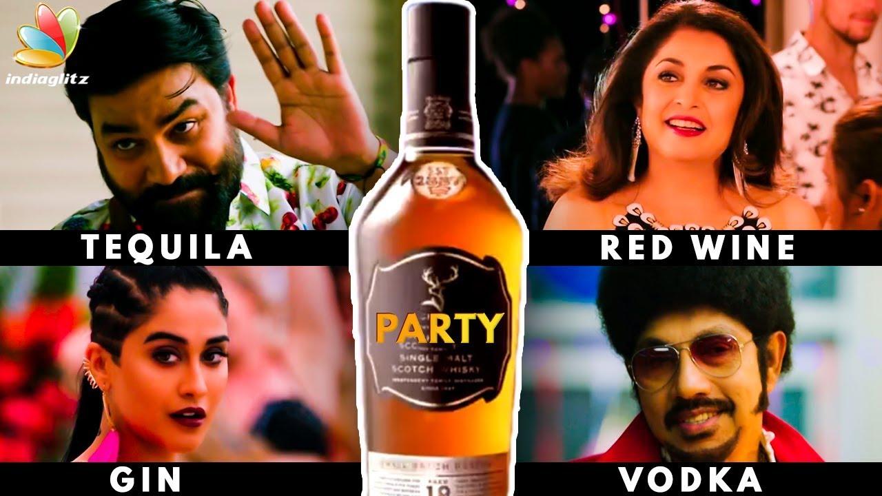 Alcohol Pick of Party Movie Actors : Suresh Opens Up | Ramya Krishnan, Mirchi Shiva Movie | Trailer