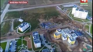 Новый детский сад в Казимировке в Могилеве