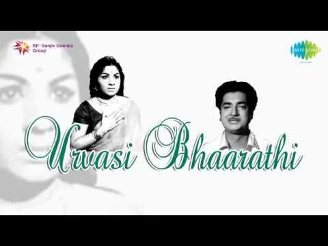 Urvashi Bharathi
