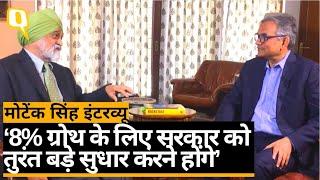 Rajpath में Montek Singh Ahluwalia के साथ संजय पुगलिया की खास बातचीत|  Quint Hindi