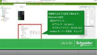 m221 modbus - मुफ्त ऑनलाइन वीडियो