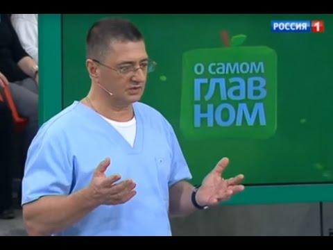 Кто сделает массаж простаты в новосибирске
