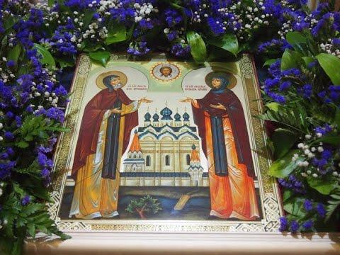 Тропарь и молитва святым благоверным Петру и Февронии Муромским чудотворцам