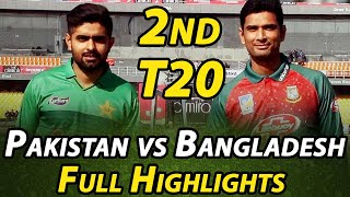 Pakistan vs Bangladesh 2020 | 2nd T20 Full Highlights | PCB