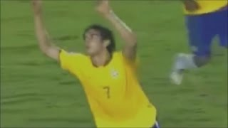 Moon Flower Symphony IV parte The greatest footballer in our history KAKA