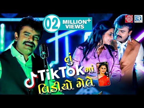 Download Rakesh Barot Tik Tok Song | તું Tik Tok માં વિડીયો મેલે | Rakesh Barot New Song | Full HD Video HD Mp4 3GP Video and MP3