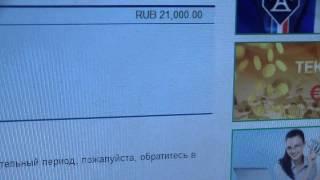 Футбол. Россия. Премьер Лига. Краснодар - Кубань 3-2. Обзор. Прогнозы на спорт