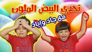 قناة طيور الجنة الفضائية | Toyor Al Janah TV 04/18/2017