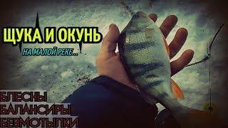 Рыбалка в омский район омской области