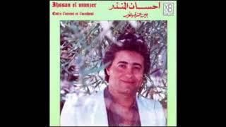 تحميل اغاني Ihsan Al Mounzer - Gipsy Nights | إحسان المنذر - ليالي الغجر MP3