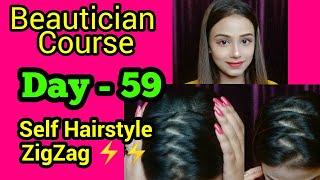 Neha Beauty Hub - 2 Minutes Makeup || हड़बड़ी में