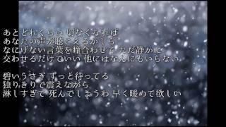 酒井法子/碧いうさぎ歌ってみた