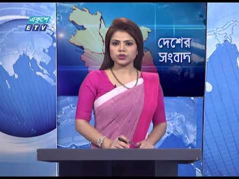 04 PM News || বিকেল ০৪টার দেশের সংবাদ || 03 May 2021 || ETV News
