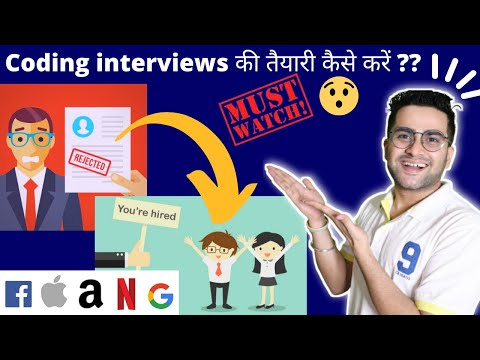Don't miss this | Complete Interview Preparation to Crack Coding ...
