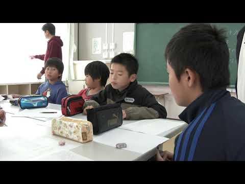 飛び出せ学校 日出町藤原小学校 〜見出し〜