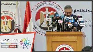 دوت مصر   الوطنية للانتخابات تكشف موعد إعلان نتيجة استفتاء الدستور