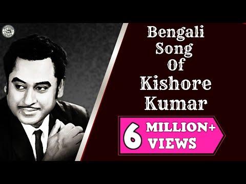 Download Kishore Kumar Top 10 Romantic Bengali Songs | Kishore Kumar Bengali Songs HD Mp4 3GP Video and MP3