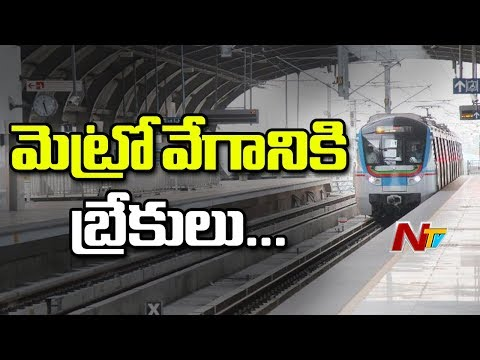 Hyderabad Metro Train Stopped Near Nagole Station Due To Technical Problem | NTV