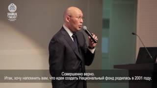 ЕАМФ 2016 Кайрат Келимбетов лекция