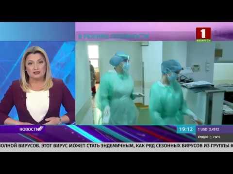 Сергей Будков: Новости 20.05.20