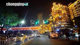 Video : China : ChongQing 重庆 night drive