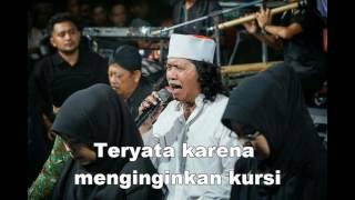 Cak Nun & Kiai kanjeng - Sholli Wa Sallim (Lirik)