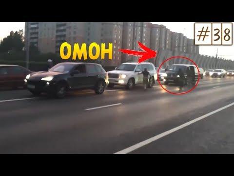 Авто Приколы на дорогах 2018   Смешные Моменты За Рулём   Курьёзы на дорогах