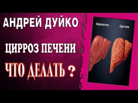 Рак желудка с метастазами в печень лечение