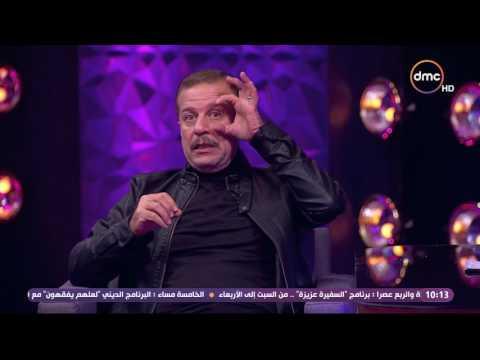 """شريف منير يكشف عن مشكلته مع العصب السابع أثناء تصوير """"ليالي الحلمية"""""""