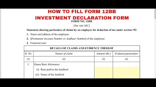 HOW TO FILL 12BB FORM | INVESTMENT DECLARATION FORM | FILE FORM 12BB|EMPLOYEE HAVE TO FILL 12BB FORM
